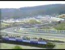 1995 F1 ポルトガルGP
