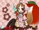 【櫻歌ミコ】おひめさまになりたいのッ!