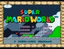 後輩の友人が作ったマリオを実況プレイ Part1 thumbnail