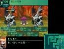 世界樹の迷宮Ⅱ 先生と愉快な子供達の旅 part11-1