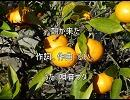 【UTAU】朝が来た【オリジナル曲】