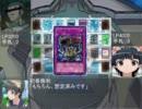 とある戦符(カード)の決闘魔物(デュエルモンスターズ)22話