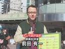 【100人インタビュー】あなたが好きな鍋は?[桜H23/3/7] thumbnail