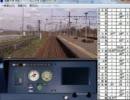 鉄道運転シミュレータ「室蘭本線」改造版 苫小牧-南千歳