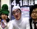【ニコニコ動画】神聖かまってちゃんメンバー☆の子について熱く語るを解析してみた