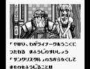 【GB】リトルマスター2