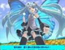 雑魚キャラが「Tears In Blue」を歌ってみた thumbnail