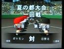 栄冠ナイン実況プレイ part3【ノンケ冒険記☆めざせポケモンマスター!】 thumbnail