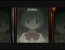 さやかパンパン動画 耐久3分 【魔法少女まどか☆マギカ】 thumbnail