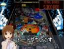 第16位:the IDOLM@STER x PINBALL その7 thumbnail