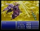 FF6 ラスボス かっぱパーティー出撃∑ thumbnail