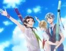 【スタスカ】Starry☆Sky~After Summer~OP【FD】 thumbnail
