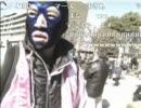 20110311-2 暗黒放送P 税務署にシュプヒレコールを行う放送1/4 thumbnail