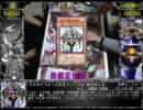 【遊戯王OCG】デュエル動画好きな決闘者達のデュエルその13
