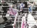 20110311-2 暗黒放送P 税務署にシュプヒレコールを行う放送2/4 thumbnail