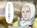 マナ色のレガシー動画【MTG替え歌】 thumbnail