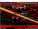 Stepmania - RESONATE 1794 鬼 (手)