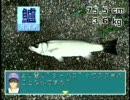 村越正海の爆釣日本列島をプレイしまっす thumbnail