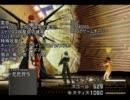 FF8 ジャンクション縛り ゆっくり実況 その8 thumbnail