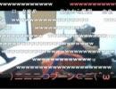 【ニコニコ動画】東京コラボ放送! 力也×14×えりりか その1を解析してみた
