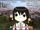 【ユキ】卒業 Love Song【カバー】