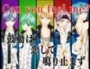 【CRASH!】CRASH ON YOU