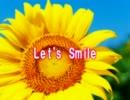 【一緒に】Stay Smiling【未来へ】