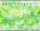 【ニコニコ動画】【NNI】地球色うさぎは幸せうさぎ【#charity_song】を解析してみた