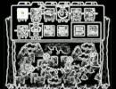楽しいエッシーアイランド 選択ステージ【AC×ヨッシーアイランド】 thumbnail