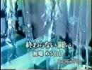 【ニコニコ動画】東海村JCOバケツ臨界ウラン放射線・放射能被爆事故・その4(原発関連)を解析してみた
