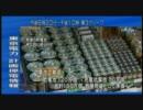 【ニコニコ動画】被災地向け電池190万個を止めていたのは政府だった【これはひどい】を解析してみた