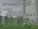 【ニコニコ動画】【SW2.0】朝までセッションしてたのに…51缶目 セッション26-1【im@s】を解析してみた