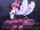 【ニコニコ動画】[東方名曲]Beautiful Dreams (Vo.Vivienne) / 発熱巫女~ずを解析してみた