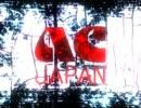 【初音ミク】AC -HARD arrange- 【AC】