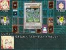 決闘!イカ娘 その4 thumbnail