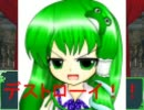 大妖精のソードワールド2.0【5-2】