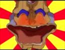シグマバトル(69マンSEエックス ゼERO)