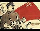 【ニコニコ動画】ヨシフ・スターリン書記長の対独勝利演説を解析してみた