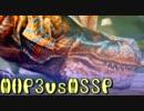 【MHP3rd】世紀末的カオス4人衆が実況!~凍土に轟く咆哮編~ thumbnail
