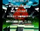 爆走兄弟レッツ&ゴー!!エターナルウィングス シナリオ/豪樹 1/4