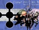 Xepher-CP9mix-