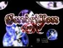 【jun2】サンドリヨン(Cendrillon) 歌ってみた【KAITO】 thumbnail