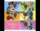 イナズマイレブン またね・・・のキセツ(CD音源)
