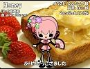 【VY1】Honey【カバー】