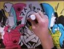 【ニコニコ動画】【マトリョシカ】分身して筆ペンで【描いてみた】を解析してみた