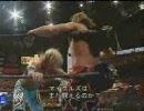 第72位:【WWE】(WrestleMania19) HBK vs クリス・ジェリコ 2/2【プロレス】 thumbnail