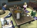 『恋に勝負に就職に!?』青春を実況プレイpart7【風雲録】 thumbnail