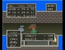 うんこちゃんのドラクエ5 Part15