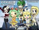 【GUMI Sonika リンAppend SweetANN Prima】それぞれの夢【カバー】