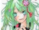 【初音ミク】好きだよっ☆ -SpringSpecialVersion-/銀河方面P@神野貴志